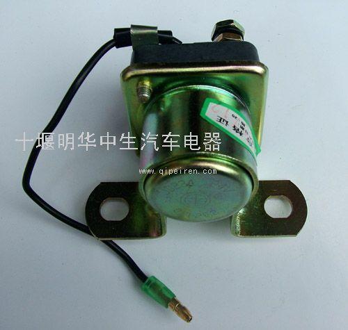 起动继电器价格,jd234价格,十堰明华中生汽车电器0719 高清图片
