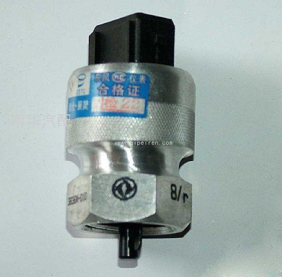 里程表传感器总成  配件图号:3836n-010配件名称:电子里程表高清图片